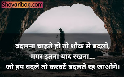 Best High Attitude Shayari
