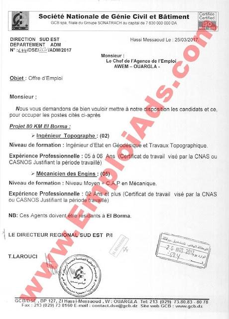 اعلان عرض عمل بمؤسسة societe nationale de genie civil et batiment ولاية ورقلة مارس 2017