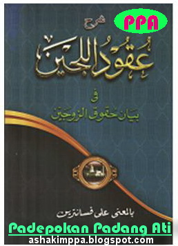 Majid kitab fathul download ebook