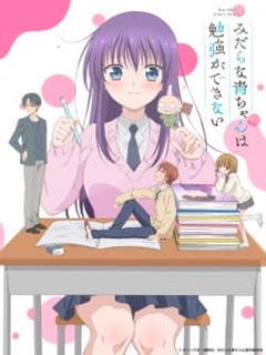 Assistir Midara na Ao-chan wa Benkyou ga Dekinai Online