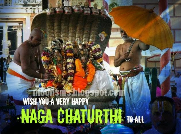 Nagula Chavithi SMS 2014 Messages Wishes greetings status Naga Chaturthi image picture wallpaper