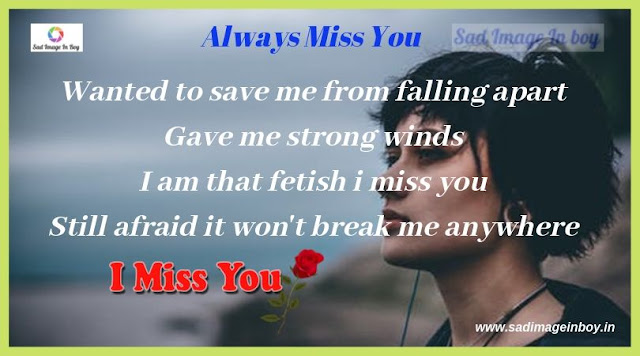 I Miss You Images | i miss you quotes tumblr | i miss you babe