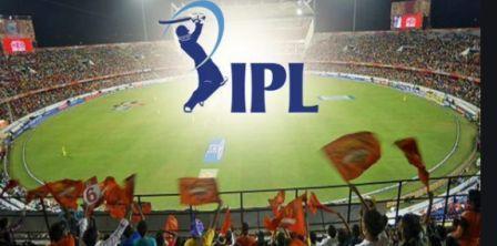 IPL का पूरा नाम / free में IPL कैसे देखे मोबाईल पर / पूरी जानकारी IPL के बारे में