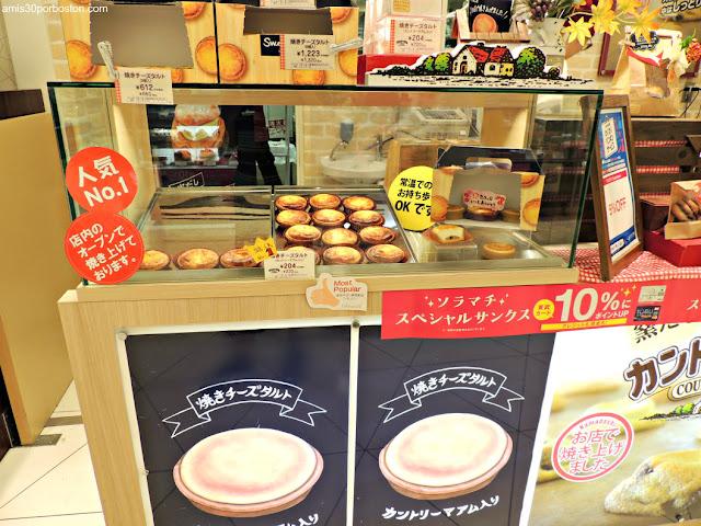 Pastéis de Nata o Pasteles de Belém en Tokio