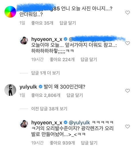 hyocomment