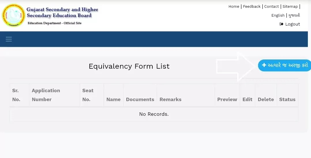12th equivalent certificate ITI