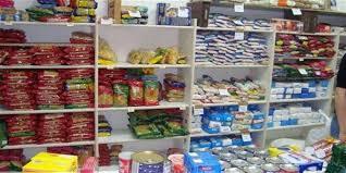 Ήγουμενίτσα: Έναρξη Αιτήσεων Ένταξης Στο Πρόγραμμα «Κοινωνικό Παντοπωλείο» Του Δήμου Ηγουμενίτσας