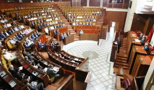 الانتخابات الجزئية للبرلمان تقرب بين حزبي الاحرار والبيجيدي