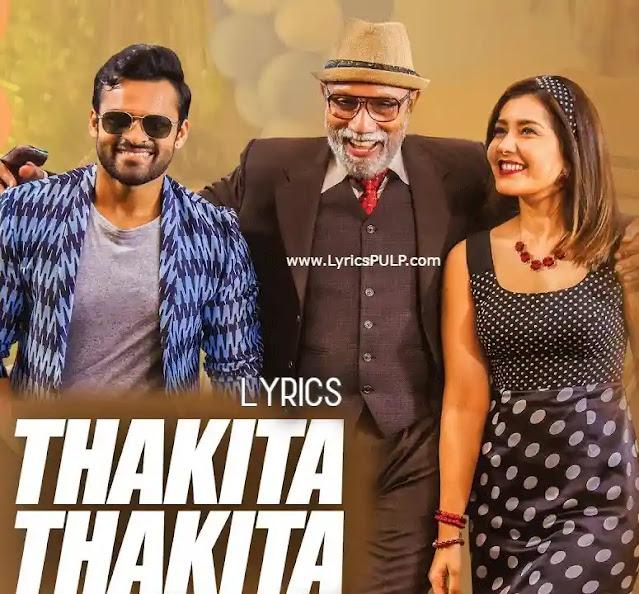 Thakita Thakita Song Lyrics - PRATHI ROJU PANDAGE Telugu Movie Songs