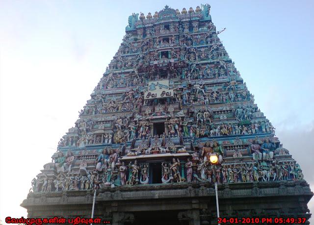 Mylapore Kapaleeshwarar Temple