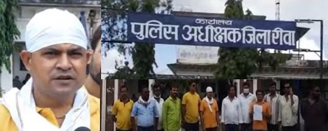अपराध पर लगाम लगाने रतहरावासियों ने Asp को सौंपा ज्ञापन, पुलिस चौकी स्थापित करने की मांग - Rewa News