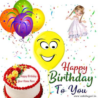 happy birthday gfif