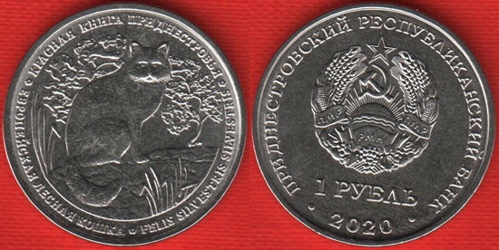 Transnistria 1 rouble 2020 - Red book: European wildcat
