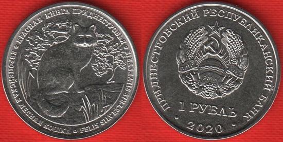 Transnistria 1 rouble 2020 - Red book: European wildcat
