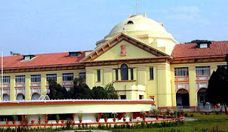 patna-high-court-dismiss-principal-appointment-in-magadh-university