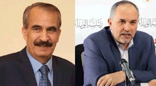 Dua Menteri Yordania Mengundurkan Diri Setelah Terlibat Kerumunan Di Tengah Pembatasan Covid-19