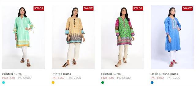 Ready To Wear Khaadi sale online