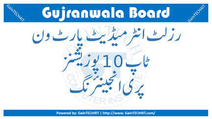 11th Result Annual Pre Engineering Positions bise gujranwala