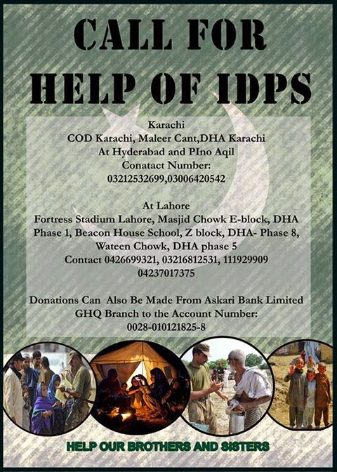 Call for help of IDPS