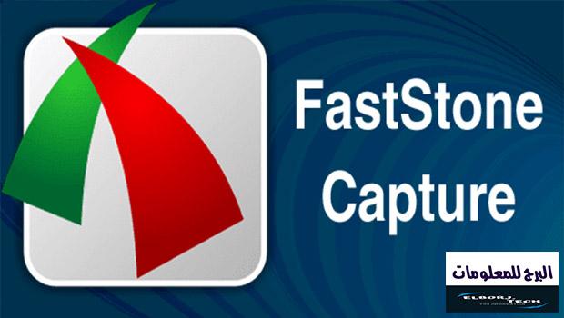 تحميل برنامج تصوير الشاشة صور و فيديو FastStone Capture 9