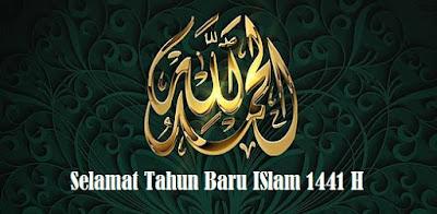 Kartu Ucapan Selamat Tahun Baru Islam Sederhana