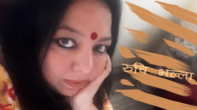 रुचि भल्ला की कवितायेँ और अनुप्रिया के चित्र