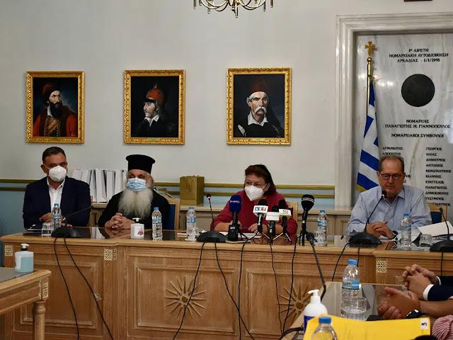 Ποιες συμβάσεις υπέγραψαν Νίκας - Μενδώνη στην Τρίπολη