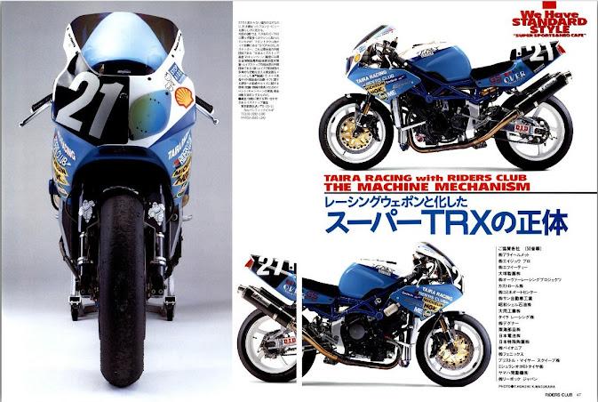 Yamaha TRX850 Endurance Race Bike