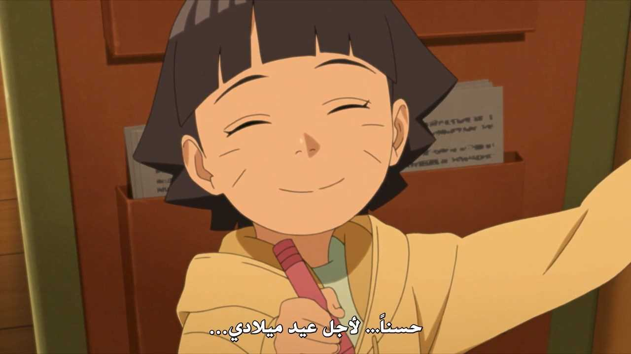 الحلقة 51 من أنمي بوروتو: ناروتو الجيل التالي Boruto: Naruto Next Generations مترجمة
