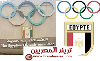 شعار اللجنة الأولمبية المصرية