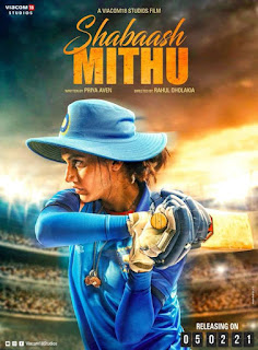 Shabaash Mithu First Look Poster