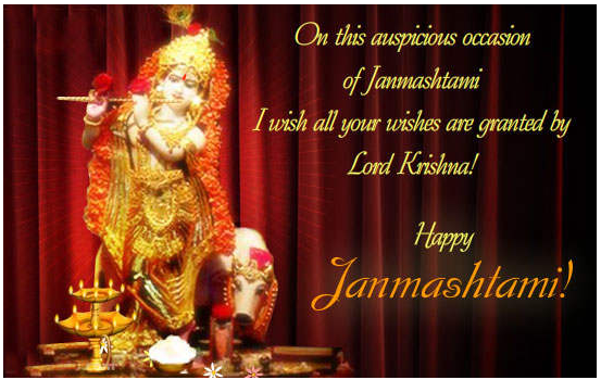 janmashtami-wishes-in-English