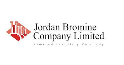 برومين الأردن