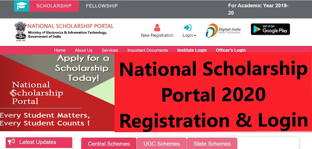 National Scholarship Portal 2020 Registration & Login