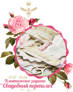 http://www.bee-shabby.ru/2016/07/blog-post_15.html
