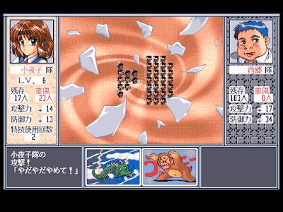 821204-gakuen-king-hidehiko-gakko-o-tsukuru-fm-towns-screenshot-whoops.png