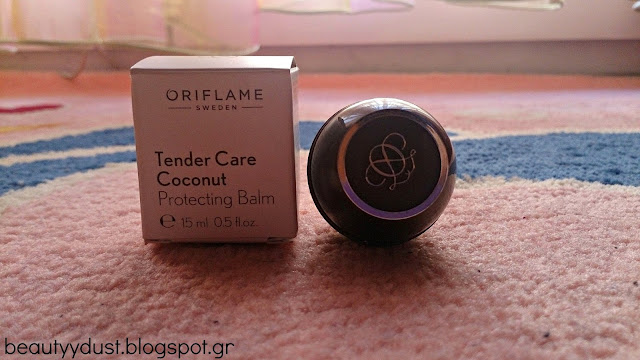 Oriflame - Tender Care