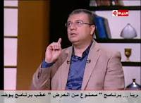 برنامج بوضوح مع عمرو الليثى حلقة الثلاثاء 26-5-2015 من قناة الخياة - الحلقة كاملة