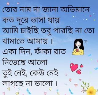 Eka Din Lyrics