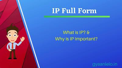 IP Full Form