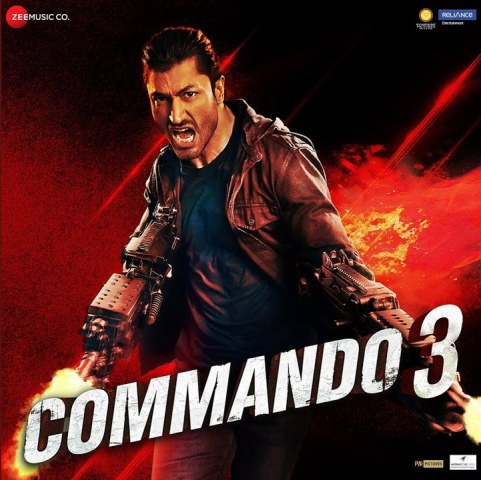 Iraade Kar Buland Lyrics - Commando 3