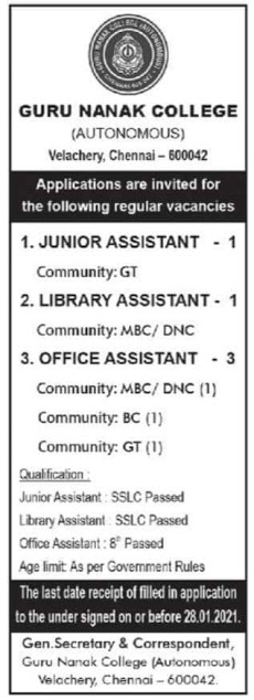 WANTED- JUNIOR ASSISTANT, LIBRARY ASSISTANT, OFFICE ASSISTANT- GOVT SALARY- LAST DATE 28.1.2021