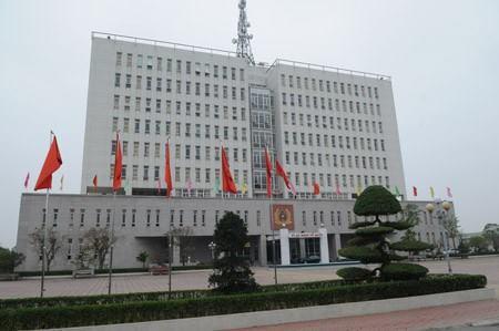 Trụ sở Công an tỉnh Thái Bình