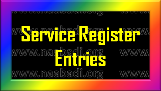 Service Register Entries - PDF File(www.naabadi.org)