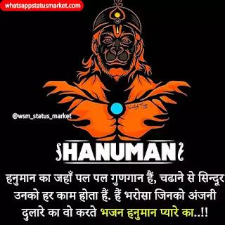 Hanuman images 2020 Download
