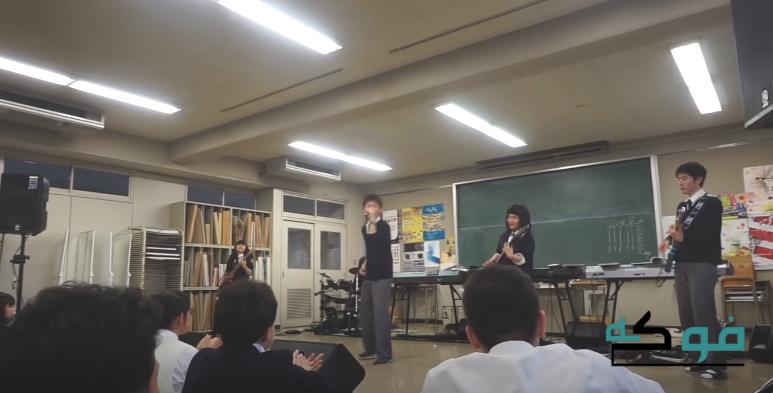 شروط الالتحاق بالمدارس اليابانية 2020 | المدرسة اليابانية بالمحلة الكبرى - بالاسماعيلية - فى مصر