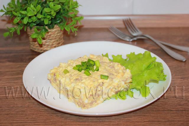 рецепт классического салата с печенью трески