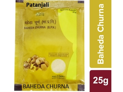 PATANJALI PRODUCT FOR COLD