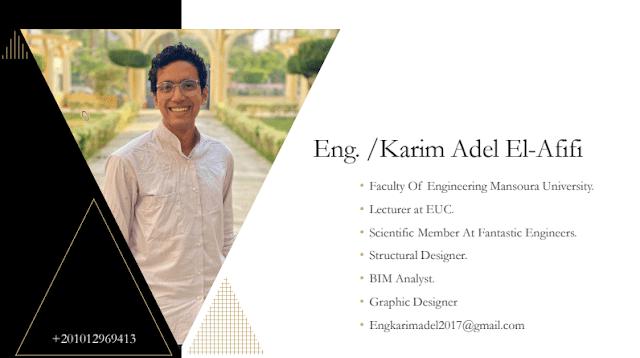 كورس الريفيت الانشائي ( Structural Revit course ) مجانا | للمهندس كريم عادل العفيفي Eng. /Karim Adel El-Afifi