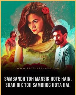 Haseen Dillruba Movie Dialogues image
